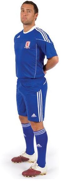 Middlesbrough Away Shirt
