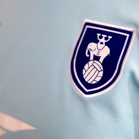 New Coventry Home Kit 11-12 Teaser