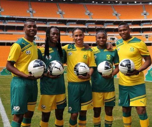 Bafana Home and Away Kit Puma 2011