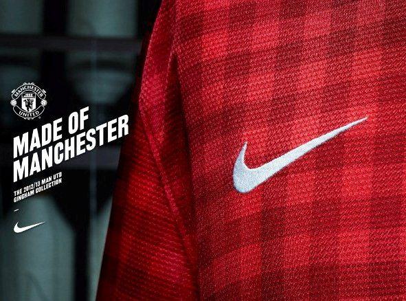 Man Utd New Jersey 2012-13