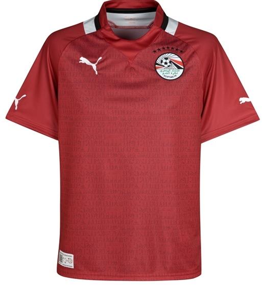 Egipto camiseta 2012