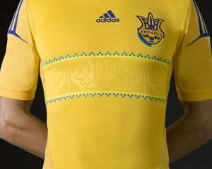 Ukraine Euro 2012 Kit