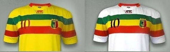 Airness Mali Kits 2012