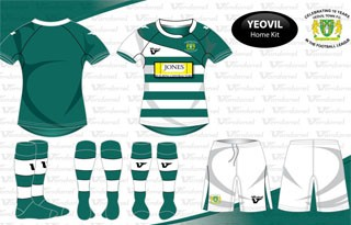 New Yeovil Town Kit 2012-13