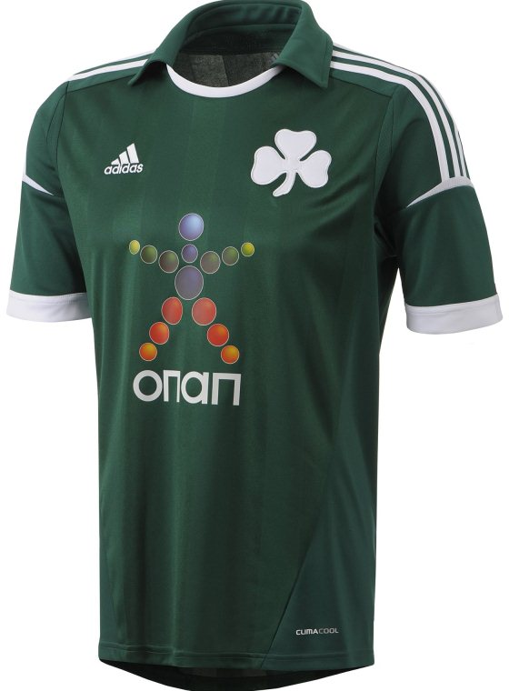 Panathinaikos Home Jersey 2012