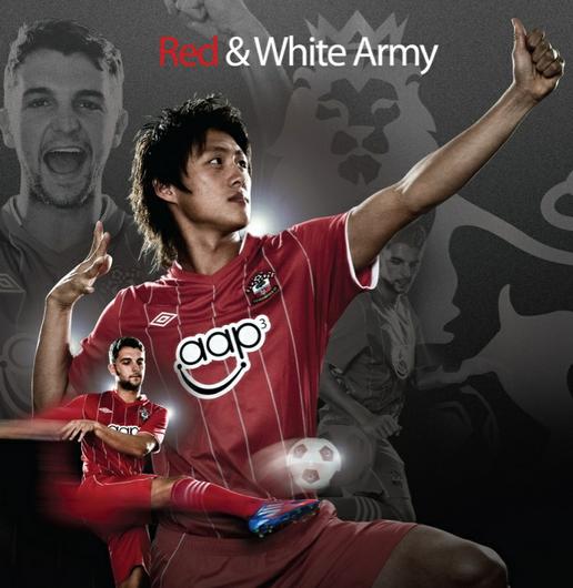 New Southampton FC Jersey 2012