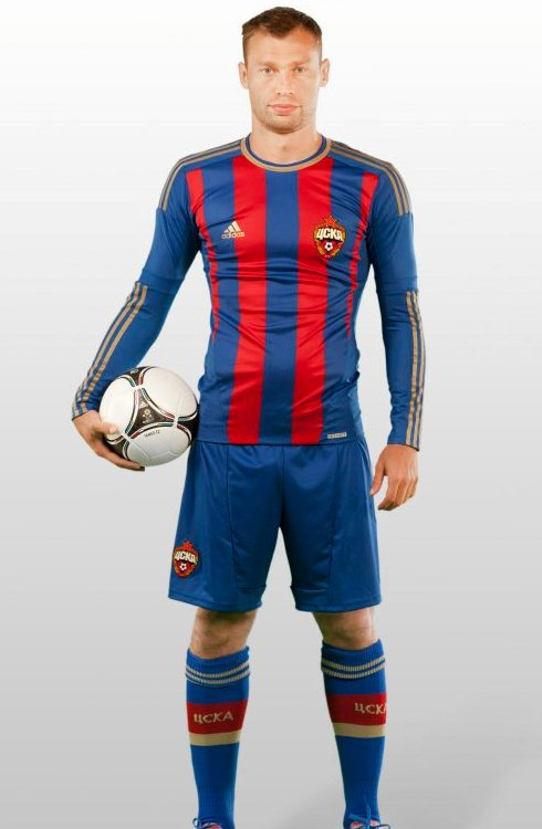 CSKA Moscow Home Kit 2012