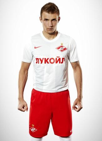 Gladiator Spartak Moscow Jersey