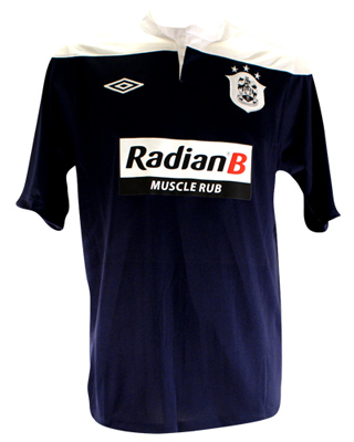 HTAFC Away Kit 2012 13