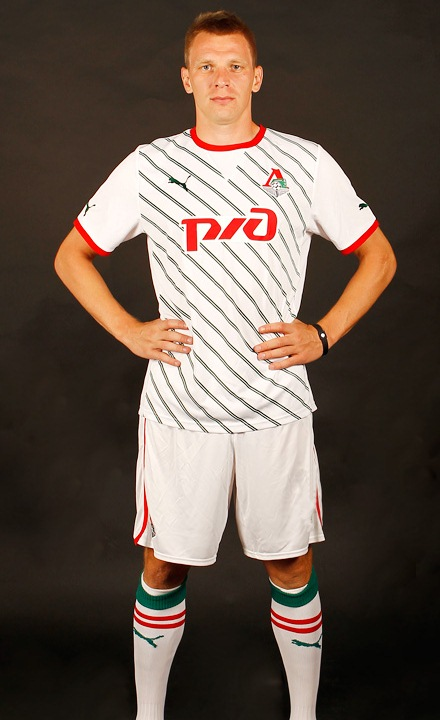 Lokomotiv Moscow Away Kit 12 13