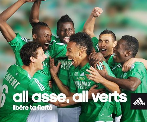 New St Etienne Football Shirt 2012