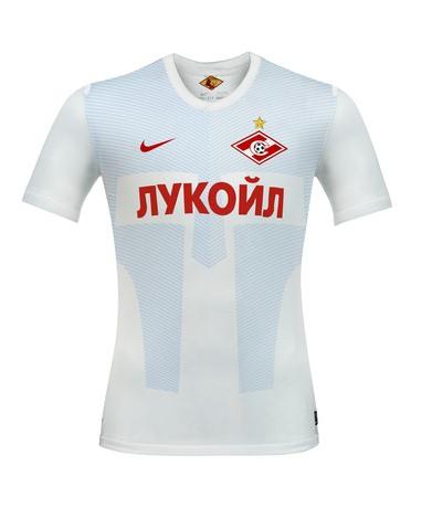 Spartak Moscow Away Kit 12 13
