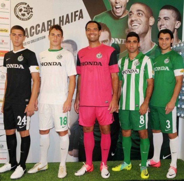 Maccabi Haifa Shirts 12 13