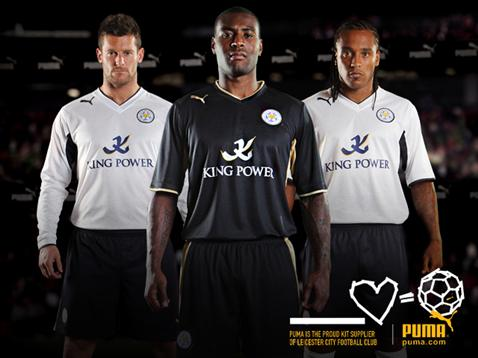 New Leicester City Away Kit 12 13