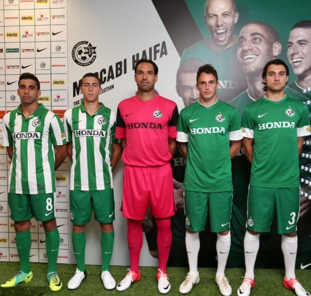 New Maccabi Haifa Kit 12 13