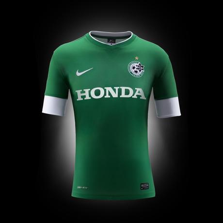New Maccabi Haifa Shirt 2012