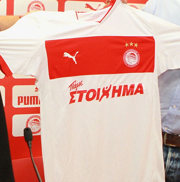 Olympiakos Away Kit 12 13