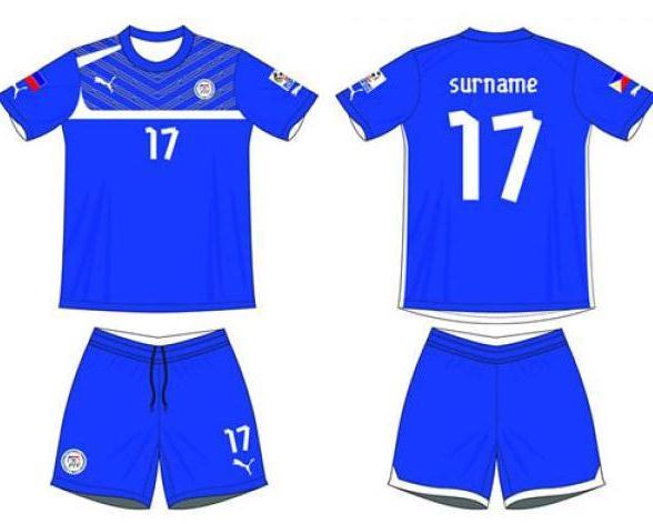 Azkals Puma Jersey Suzuki Cup 2012