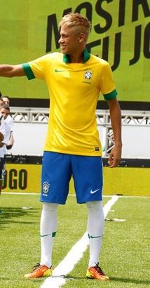 Neymar Brazil Kit 2013