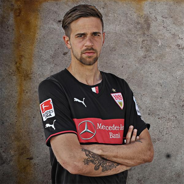 New Stuttgart Soccer Jersey 2014