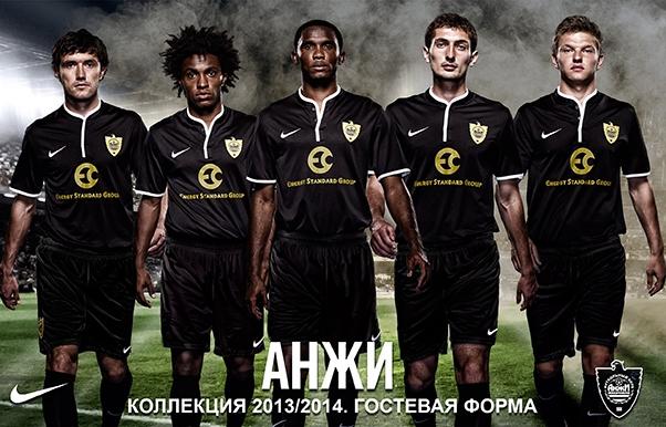 Anzhi Away Kit 13 14