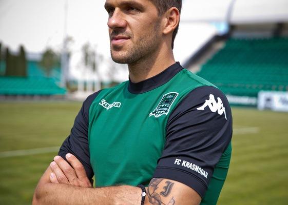 FC Krasnodar Soccer Jersey 2013