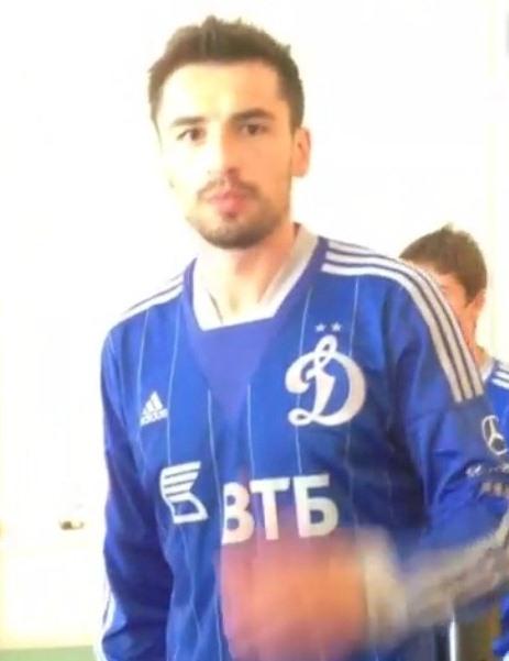 Dynamo Moscow Kit New Dynamo Moscow Kit 2013