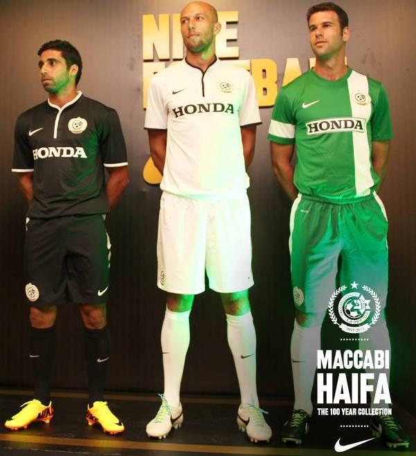 New Maccabi Haifa Nike Kit 2013 14