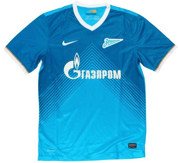 New Zenit Home Kit 2013 14