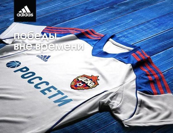 CSKA Moscow Away Shirt 2013 14