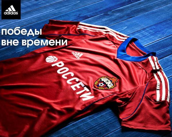 New CSKA Moscow Jersey 2013 2014