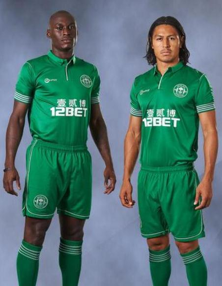 Green Wigan Third Kit 2013 14