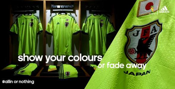 Green Japan Soccer Jersey 2014