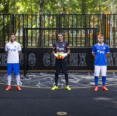 New Dynamo Moscow 14/15 Kits- Nike Dinamo Moskva Shirts 2014/2015 Home Away