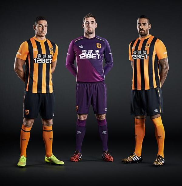 New Hull City Home Shirt 14/15- Umbro HCAFC Kit 2014/2015