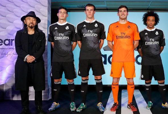 Jersey Real Liga Campion 2014