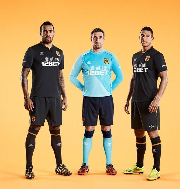 New Hull City Away Kit 2014 15