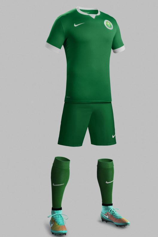 New Saudi Arabia Away Kit 2015