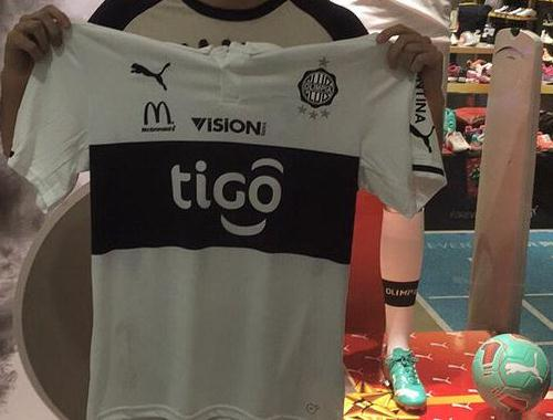 Olimpia Soccer Jersey 2015