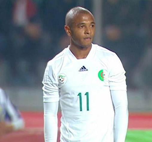 Algeria Away Kit AFCON