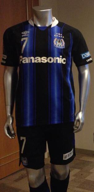 Gamba Osaka Umbro Top