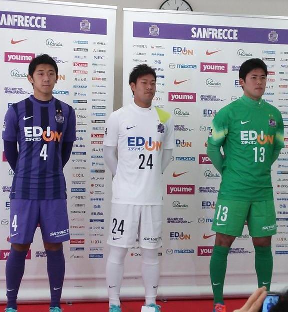 New Sanfrecce Hiroshima Jersey 2015- Sanfrecce Nike J-League Kits 2015 Home Away