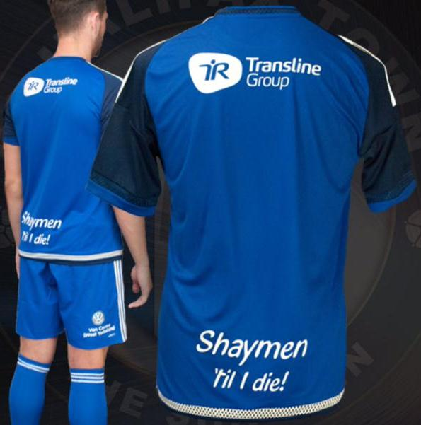FC Halifax Town Home Kit 15 16