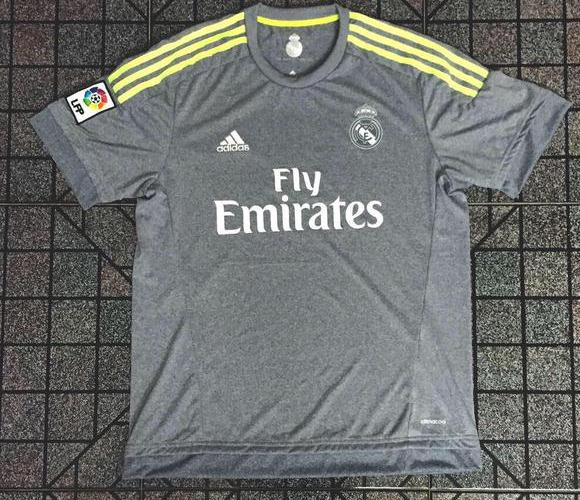 Leaked Real Madrid Away Kit 2016