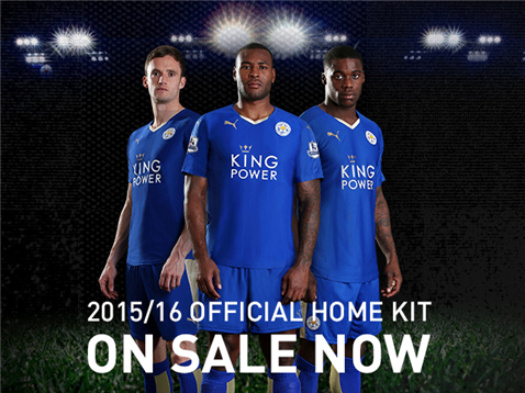 New LCFC Kit 15-16 Leicester City Home Shirt 2015-2016 by Puma