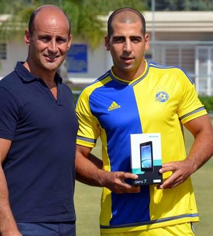 Maccabi Tel Aviv Kit 2015 16