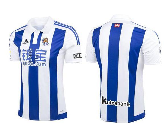 Real Sociedad Jersey 2015 2016
