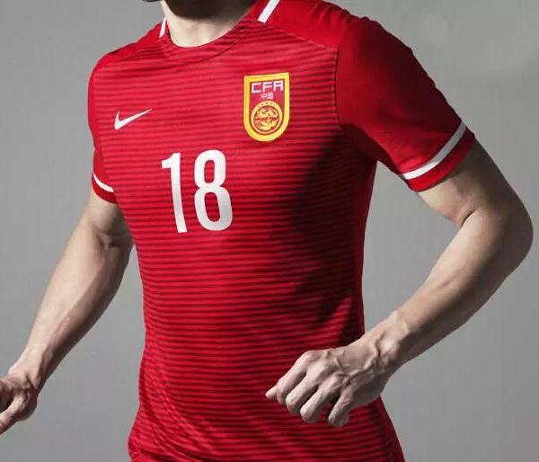 New Nike China Home Jersey 2016