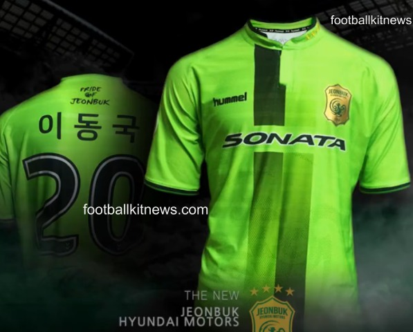 New Jeonbuk Hyundai Motors Kit 2016- Jeonbuk FC Hummel Jersey 2016 K-League