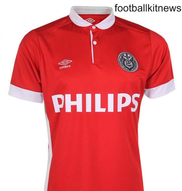 PSV Red Shirt 2016